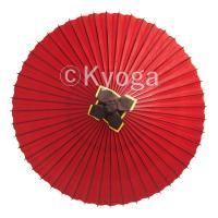 番傘とは、太い竹の骨に和紙を張り、その上に油を引いた実用的な雨傘のことです。番傘は高級旅館の貸し傘や...