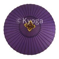 和傘 蛇の目傘 無地 紫 別注品/雨傘/番傘