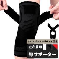 膝サポーター ひざ 固定 サポーター ベルト スポーツ 膝関節 膝用 運動 大きいサイズ テーピング ひざ痛 ブラック/レッド