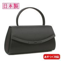 【日本製】フォーマル バック(黒)  こちらのバッグは純日本製ブラックフォーマル バッグです!! サ...