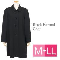 フォーマルコート 黒 ブラックフォーマル コート 冠婚葬祭 喪服 コート 006 M・L・LL