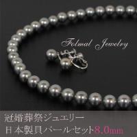 貝パールは本真珠と同じ貝核に熟練の職人芸でペイントを施した人工真珠です。 真珠層による独特ね色合い、...