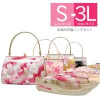 振袖用草履バッグセット(M〜3Lサイズ)   上品な光沢のエナメル草履バッグセットのご紹介です。 こ...