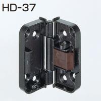 【1個までゆうパケット可能】ATOM アトムリビンテック HD-37 アトムHRシステム 間仕切折戸用丁番(GB色・アイボリー)