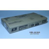 MAXマックスNワイヤー連結釘50mm、FC50V8(N50)です。  1箱(250本×10巻)単位...