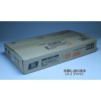 MAXマックスNワイヤー連結釘65mm、FC65W1(N65)です。  1箱(250本×10巻)単位...