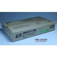 MAXマックスNワイヤー連結釘75mm、FC75W4(N75)です。  1箱(200本×10巻)単位...