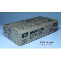 MAXマックスNワイヤー連結釘90mm、FC90W8-LH(N90)です。 改正JISのN90釘(頭...