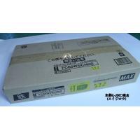 MAXマックス純正CN65釘、FC65W3(CN65)です。  1箱(200本×10巻)単位での販売...