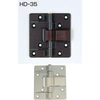 アトムリビンテック折戸金具HDシステムの収納折戸用丁番HD-35Nです。  アイボリー・GBの2種類...