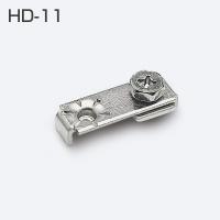 【6個までゆうパケット可能】ATOM アトムリビンテック HD-11 アトムHDシステム ピボット受け金具(上下共通)
