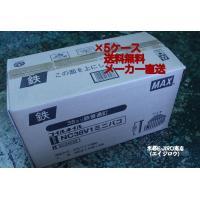 MAXマックスワイヤロール釘38mm、NC38V1ミニバコ大箱5ケースをメーカー直送特値販売です。(...