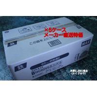 MAXマックスワイヤロール釘65mm、NC65V5ミニバコ大箱5ケースをメーカー直送特値販売です。 ...