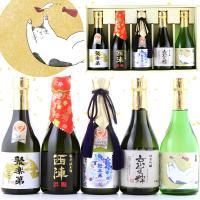 お中元、お年賀、贈物に最適です。 熨斗お付け致します。  京都の誇る酒蔵「佐々木酒造」の日本酒を ぞ...