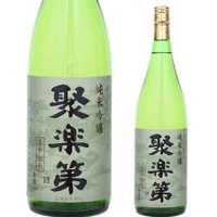 京都産・祝米を原料に、濾過などを差し控えて米の旨み、香りをそのままに瓶詰めした自然流の純米吟醸酒です...