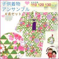 選べる3サイズ 4点セット TGEset22 女の子用 子供着物アンサンブル お正月に 「赤 牡丹に松」 (110cm 120cm 130cm) 着物と羽織