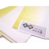 浴衣帯 本麻 先染めぼかし織の小袋帯「レモン系」TKB960