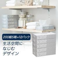 沖縄県は別途送料(700円)が必要となります。 シンプルなストライプのデザインはそのままで、 使うシ...