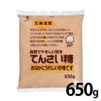 ホクレン てんさい糖 650g 北海道産