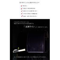 【ご予約】 サイズが選べる ランドセルカバー 透明 オーダー作成 デコらん 反射 女の子 光る 【ゆうメール定形外郵便可】|kyotorurihinagiku|12