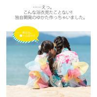 6月24日発売予定 浴衣 子供 浴衣セット 子ども浴衣 ゆかた キッズ セット ホヌ ウミガメ 海亀 ハイビスカス 110 120 130 浴衣+帯の2点セット|kyotorurihinagiku|02
