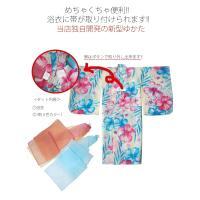 6月24日発売予定 浴衣 子供 浴衣セット 子ども浴衣 ゆかた キッズ セット ホヌ ウミガメ 海亀 ハイビスカス 110 120 130 浴衣+帯の2点セット|kyotorurihinagiku|03