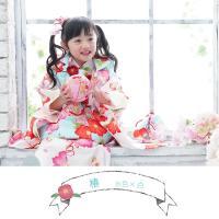七五三 着物 3歳 フルセット 購入 きもの 被布セット セット 3歳用 子供 女の子 こども お祝い着 着物 襦袢 草履|kyotorurihinagiku|13