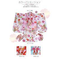 七五三 着物 3歳 フルセット 購入 きもの 被布セット セット 3歳用 子供 女の子 こども お祝い着 着物 襦袢 草履|kyotorurihinagiku|17