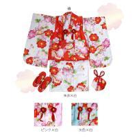 七五三 着物 3歳 フルセット 購入 きもの 被布セット セット 3歳用 子供 女の子 こども お祝い着 着物 襦袢 草履|kyotorurihinagiku|18
