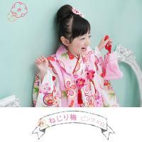 七五三 着物 3歳 フルセット 購入 きもの 被布セット セット 3歳用 子供 女の子 こども お祝い着 着物 襦袢 草履|kyotorurihinagiku|05