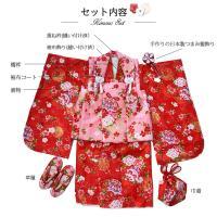 七五三 着物 3歳 フルセット 購入 被布セット うさぎ 七五三 3歳用 子供 女の子 こども お祝い着 着物 襦袢 草履 セット kyotorurihinagiku 11