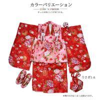 七五三 着物 3歳 フルセット 購入 被布セット うさぎ 七五三 3歳用 子供 女の子 こども お祝い着 着物 襦袢 草履 セット kyotorurihinagiku 07