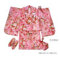 七五三 着物 3歳 フルセット 購入 被布セット うさぎ 七五三 3歳用 子供 女の子 こども お祝い着 着物 襦袢 草履 セット kyotorurihinagiku 10