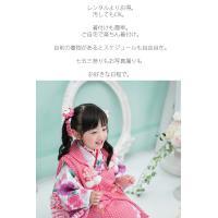 七五三 着物 3歳 フルセット 購入 被布セット 着物セット 水玉 ドット 3才 こども 子供 子供用 お祝い着 753 ピンク 可愛い|kyotorurihinagiku|05