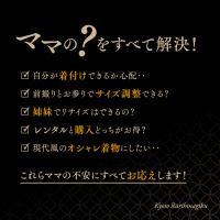七五三 着物 7歳 四ツ身 7歳用 お祝い着 『レトロ(水色)』 フルセット|kyotorurihinagiku|04