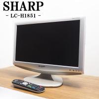 中古/TA-LCH1851 液晶テレビ/19V/SHARP/シャープ/LC-H1851/地上デジタル/美品/一人暮らし/送料込み特価