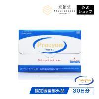 ■ 指定医薬部外品 プロキオンとは  指定医薬部外品 プロキオンは、にんにくの成分オキソアミヂンにつ...
