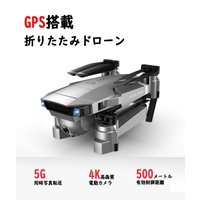 『8%割引クーポンあり』送料無料 ドローン SG907 電動カメラ  4K GPS搭載  高画質 広角カメラ GPS入門機 誕生日 父の日 贈り物 自動帰還 プレゼント