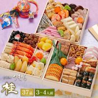 数の子や湯葉茶巾など上質素材をたっぷり使った色鮮やかな美味しさで新年をお祝いください。  京菜味のむ...