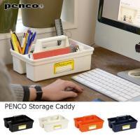 ハイタイド PENCO ペンコ ストレージキャディ 道具箱 Storage Caddy 工具入れ 化粧道具入れ