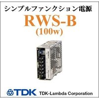<TDKラムダ ユニット型AC-DCスイッチング電源> ■型式  RWS100B-12 ■サイズ(W...
