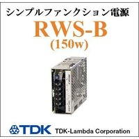 <TDKラムダ ユニット型AC-DCスイッチング電源>■型式 RWS150B-12■サイズ(WxHx...