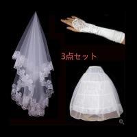 【商品説明】  ♪肌に触れる側には肌触りの良い裏地です。 ♪花嫁をもっと優雅、もっとエレガントに飾り...