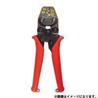 【メーカー】 ●(株)ロブテックス  【特長】 ●柄の開きが139mmと小さく、簡単に圧着作業ができ...
