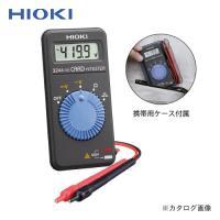 【メーカー】 ●日置電機(株)  【仕様】 ●直流電圧:419.9 mV〜500 V、5レンジ、基本...