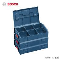 【メーカー】 ●ボッシュ(株)  【特長】 ●LS-Tシリーズやi-BOXXの中に2個入ります。 ●...