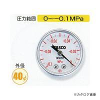 【メーカー】 ●(株)イチネン TASCO  【仕様】 ●圧力範囲:0〜-0.1MPa ●外径:40...