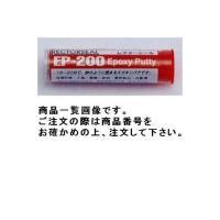 【メーカー】 ●(株)イチネン TASCO  【特長】 ●成分:合成樹脂(100%)エポキシ樹脂、ア...