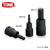 【メーカー】 ●TONE(株)  【特長】 ●インパクトレンチなどの動力工具用でも使用できます。  ...