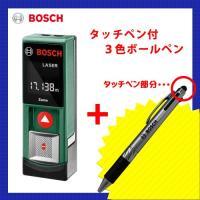 【メーカー】 ●ボッシュ(株)  【特長】 ●世界最小、最軽量のコンパクトさ ●ボタンを押すだけの簡...